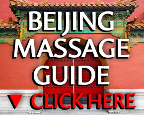 Beijing Massage Guide