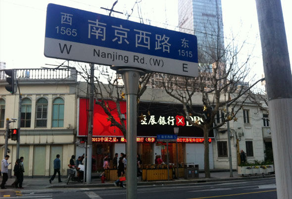shanghai center theater location 2