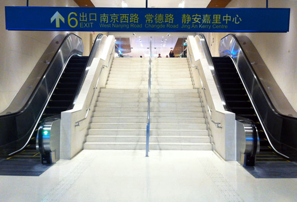 shanghai center theater location 1