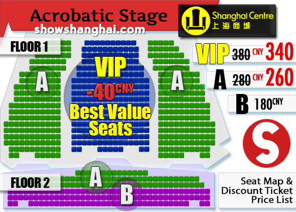 Shanghai Centre Theatre Tickets