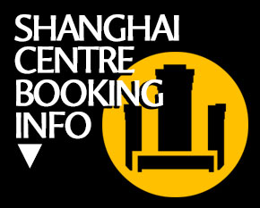 Shanghai Theatre Booking Instructions